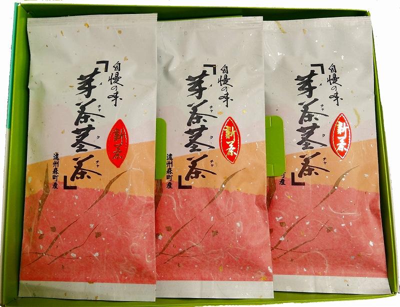 初摘み・芽茶茎茶(めちゃくちゃ)