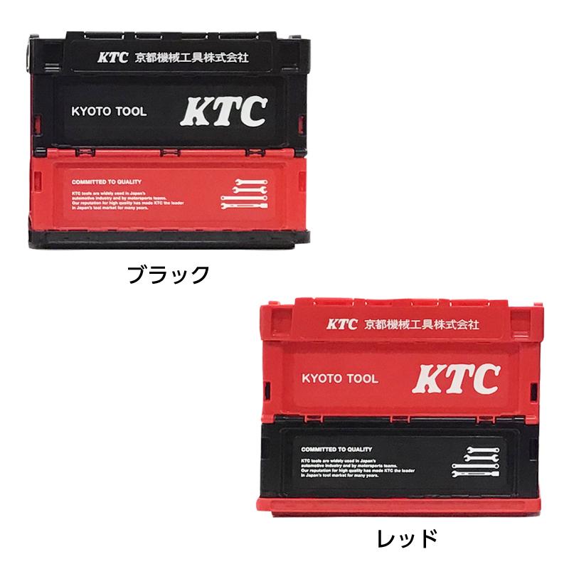 KTC折りたたみコンテナ 20L