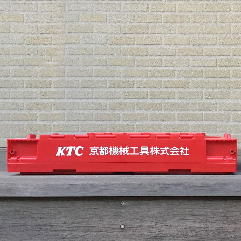 KTC折りたたみコンテナ 50L