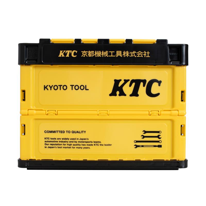 KTC折りたたみコンテナ 20L ブラック×イエロー