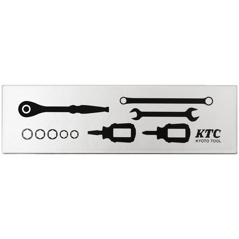 工具シルエットランチボックス