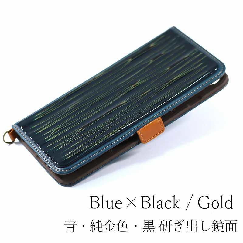 iPhone 8Plus・7Plus 専用ケース 研ぎ出し3D 木製パネル 4色