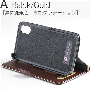 iPhoneX・XS・XS-Max 専用ケース  市松模様 2色