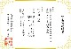 IQOSキャップ 2.4/2.4plus 専用 アイコスキャップ【ホワイト】