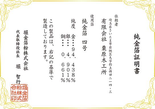 IQOSキャップ 2.4/2.4plus 専用 アイコスキャップ 【ネイビー】
