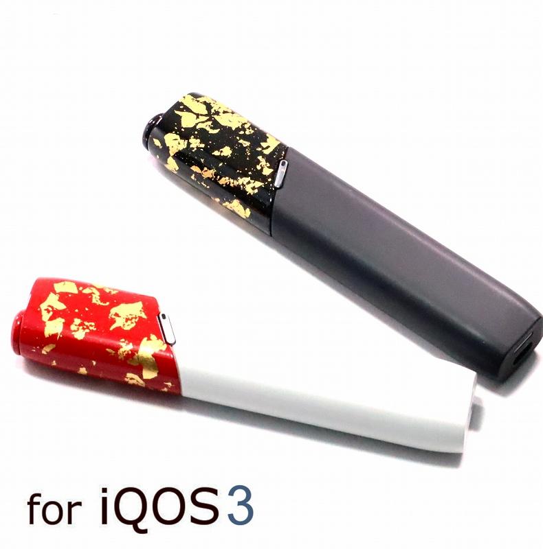 IQOS3 Multi専用 キャップ 【黒・赤】 アイコスマルチ