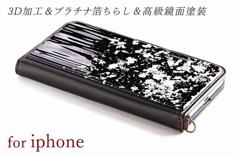 iPhone11/11pro/11pro-MAX 専用ケース 純金箔/プラチナ箔  グラデーション 2種