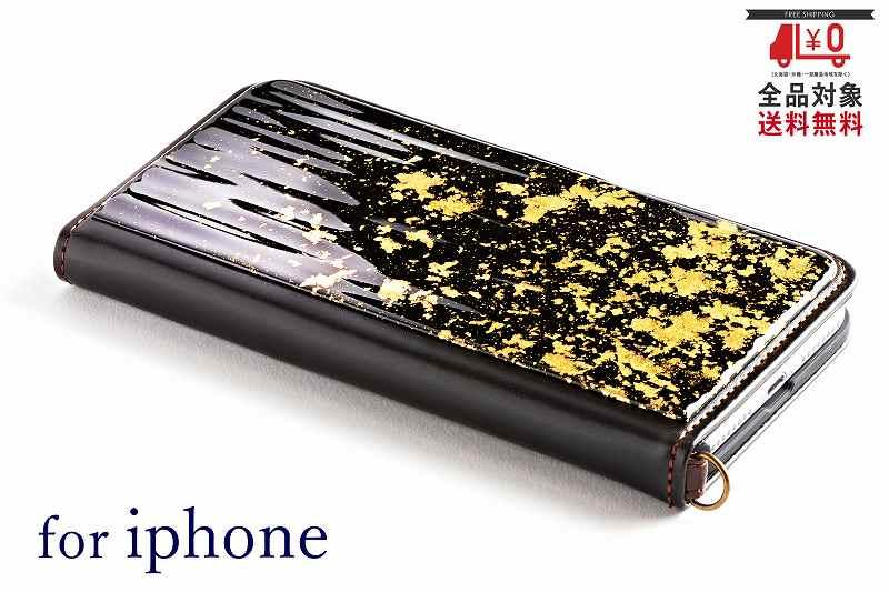 iPhone12mini 5.4インチケース,iPhone12 6.1インチケース,iPhone12MAX 6.7インチケース, 専用ケース 純金箔/プラチナ箔  グラデーション 2種