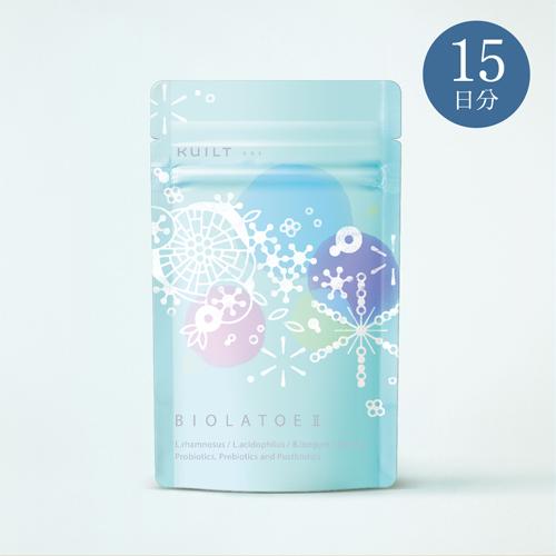 BIOLATOE 2 (乳酸菌) 15日分