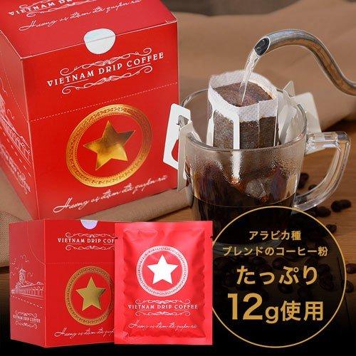 ホットでもアイスでも美味しい G7カフェオレ+ハス茶ティーバッグ+STARドリップコーヒー詰め合わせ