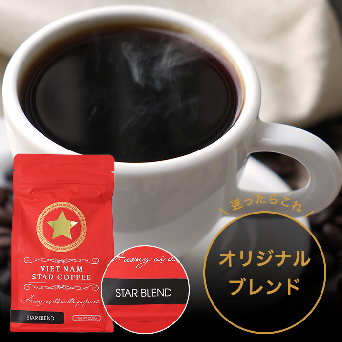VIETNAM STAR COFFEE STAR BLEND