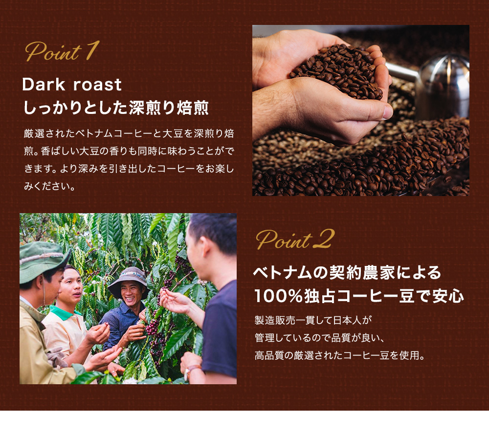 【VIETNAM STAR COFFEE】 STAR SOY / STAR SOY COCONUT