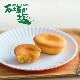 石垣の塩®パインアップルケーキ(6個入)