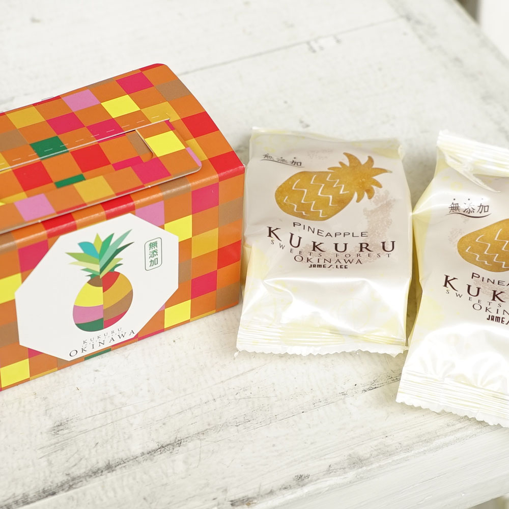 ギフトボックス パインアップルケーキ (2個入)