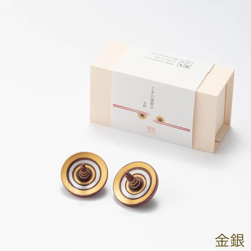 こまの箸置き(2個入)【お祝】【テーブル飾り】