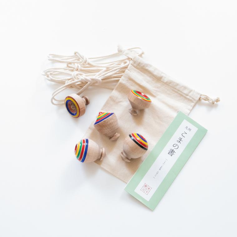 九州のこまセット(5個)【こま遊び】【木のこま】
