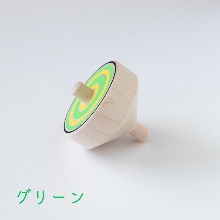 (団体用)木の芯こま【投げごま】【こま回し】【日本製】