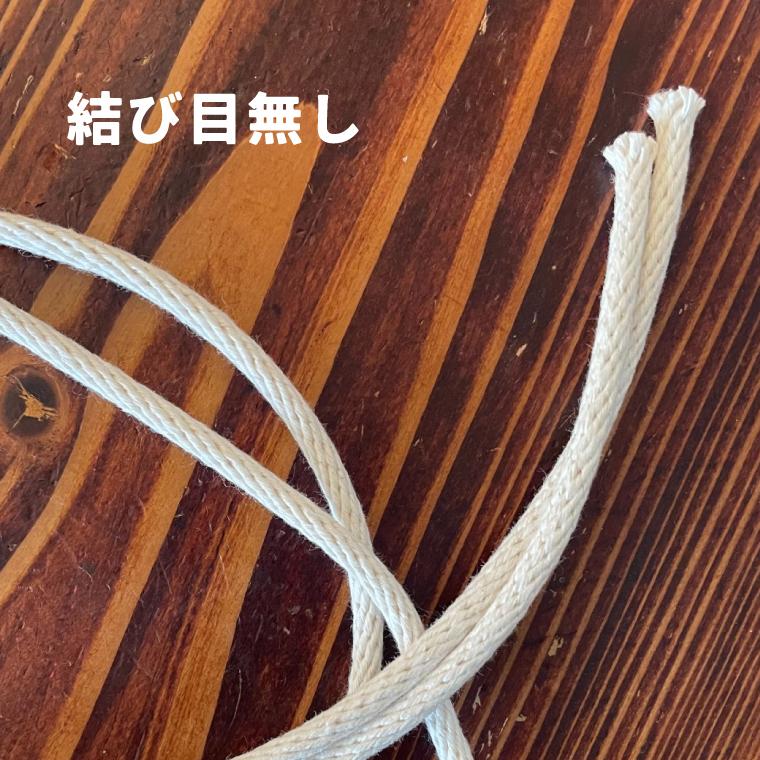 【団体用】木の芯こま(全7色)【投げごま】【日本製】