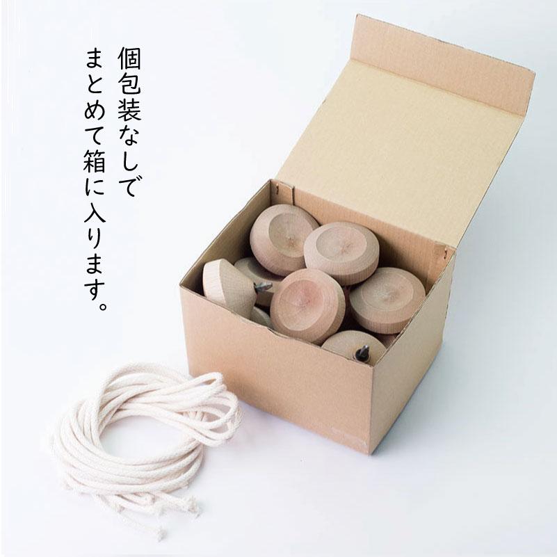 (団体用)鉄芯こま【博多こま】【こま遊び】【伝承遊び】