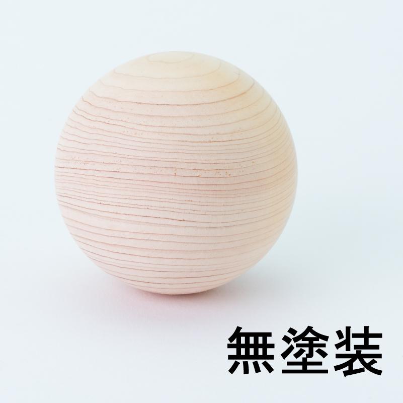鈴なし球(全2色)【日本製】【国産】【木製つみき】
