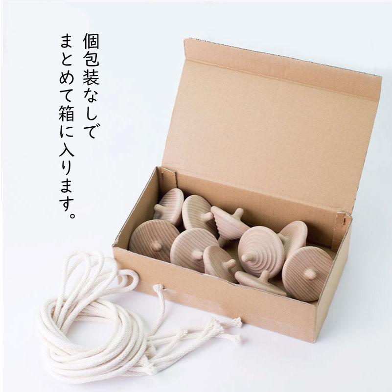 【団体用】ラクコマ(全3色)【日本製】【紐こま】