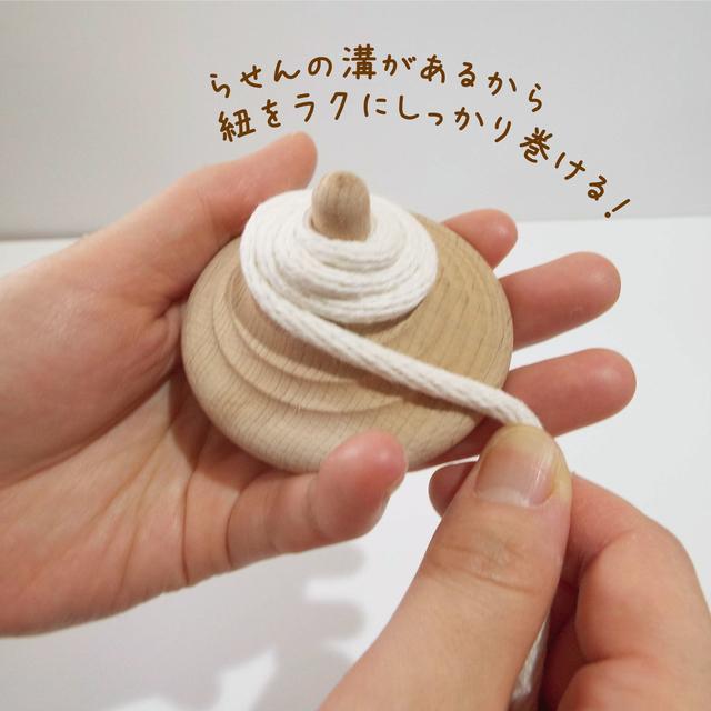 ラクコマ(さくら)【はじめてのこま】【ギフト】