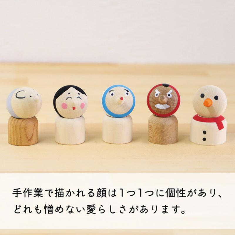 こま人形(ねずみ)【干支】【子(ねずみ)】【干支飾り】
