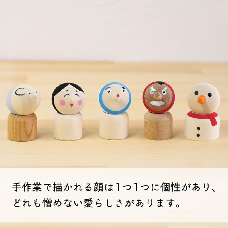 こま人形(招福ひょっとこ)【笑い】【円満】