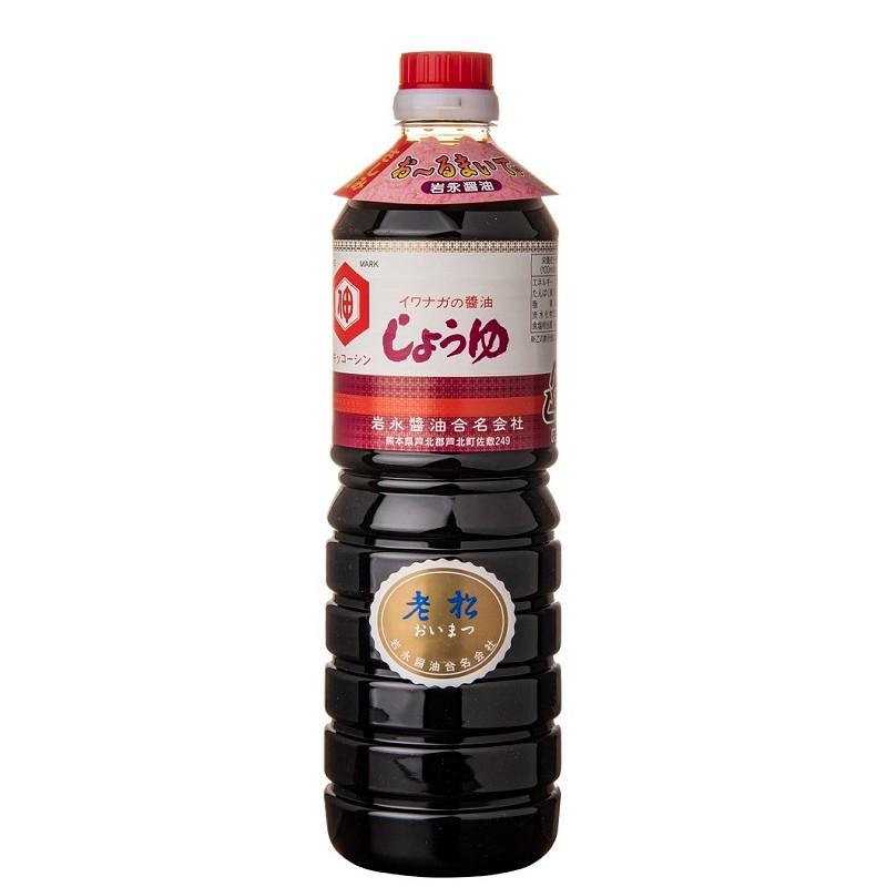 岩永醤油 さしみ醤油「老松」 【岩永醤油】