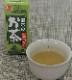 ジューシー 熊本のお茶 200ml×24本 【ジューシー】