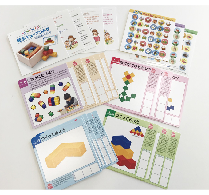 図形キューブつみき・カードセット