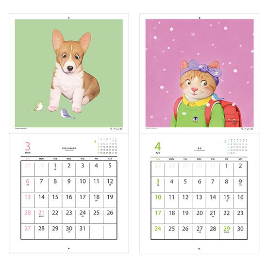 2022佐藤邦雄カレンダー