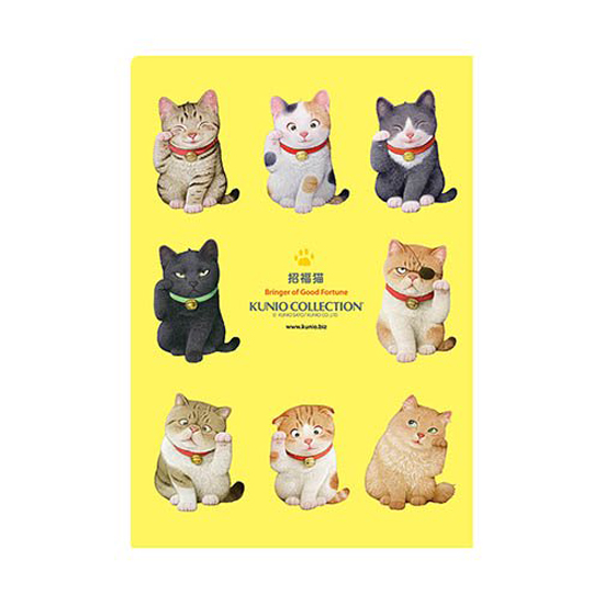 A5クリアファイル「招福猫」ネコ