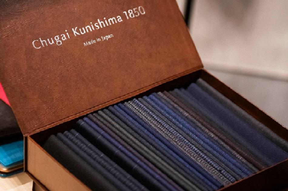 The Kunishima1850 AWコレクションボックス