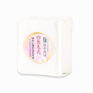 ★ギフトセット★カレー専用米・こしひかり・白兎もち【真空パック3種450g×各2個セット特別化粧箱入り】
