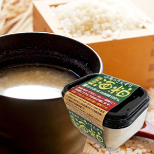 【送料無料 5,000円税込】たっぷり白ネギ2キロ&田中農場自慢の調味料4種セット〜甘くて柔らかな白ねぎをいろいろな味で楽しめる!