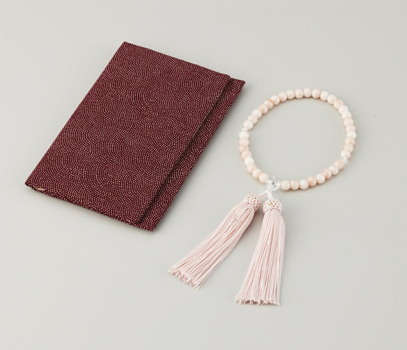 珊瑚調京念珠・念珠袋セット 女性用