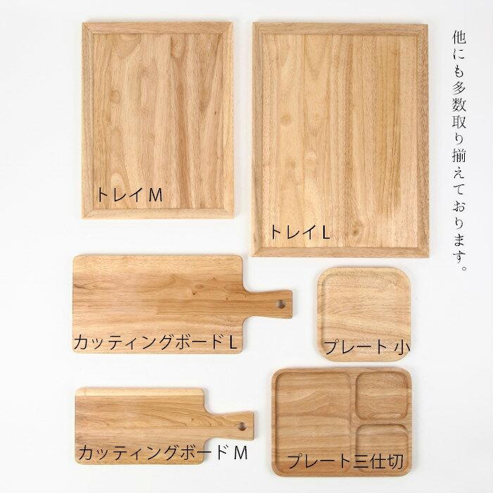 ウッドプレート(三仕切)