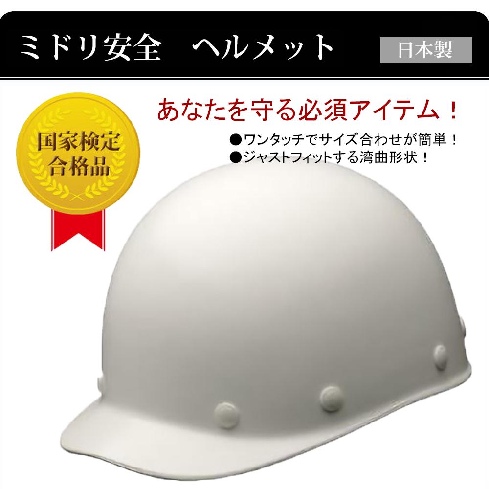 イス型リュック防災18点セット980N
