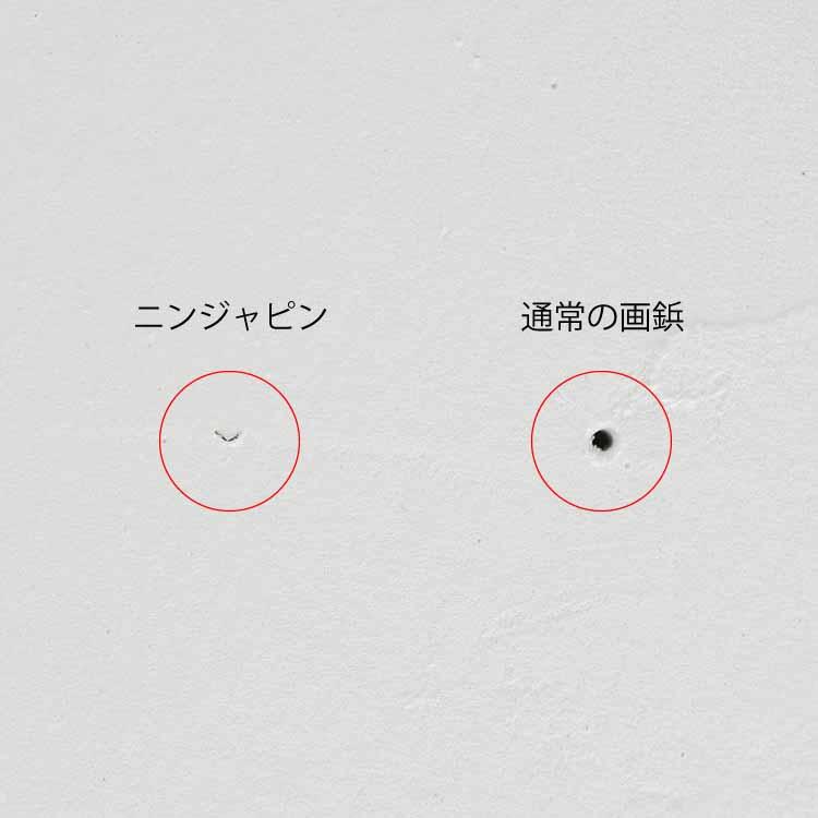 ニンジャピン 5pcセット ホワイト