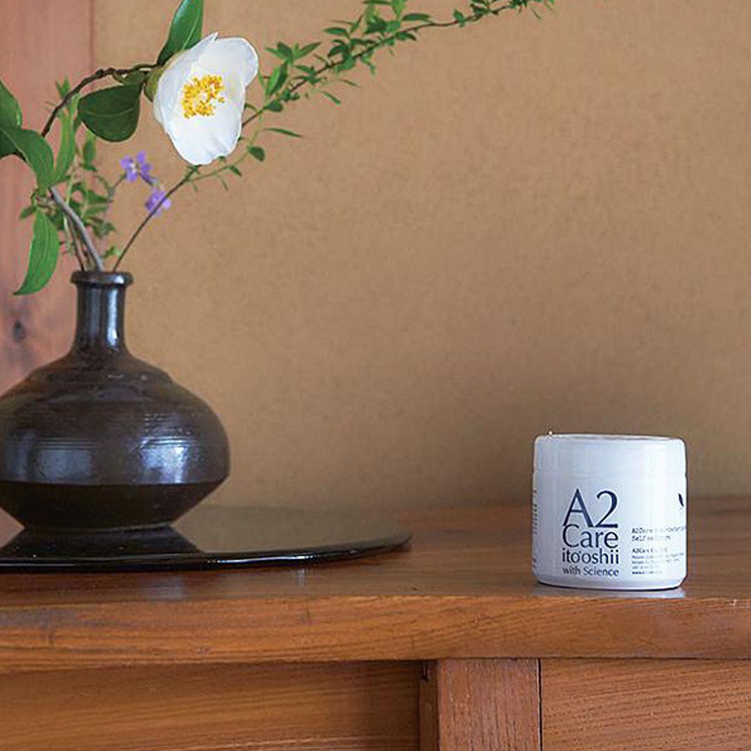 【A2Care】除菌・消臭剤 ゲルタイプ120g