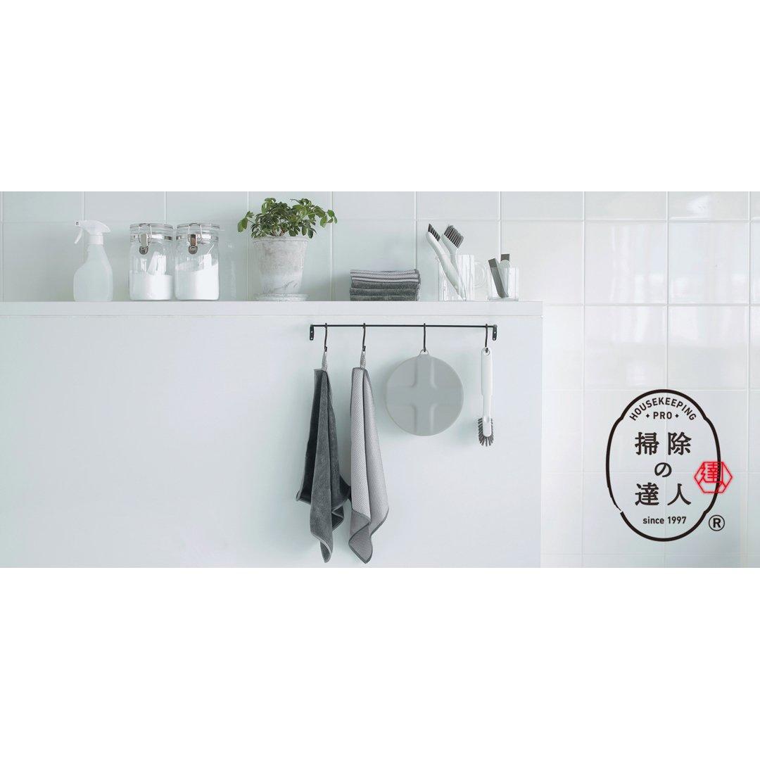 【予約販売10月上旬入荷予定】 【MARNA】つけ置き洗いキャップ