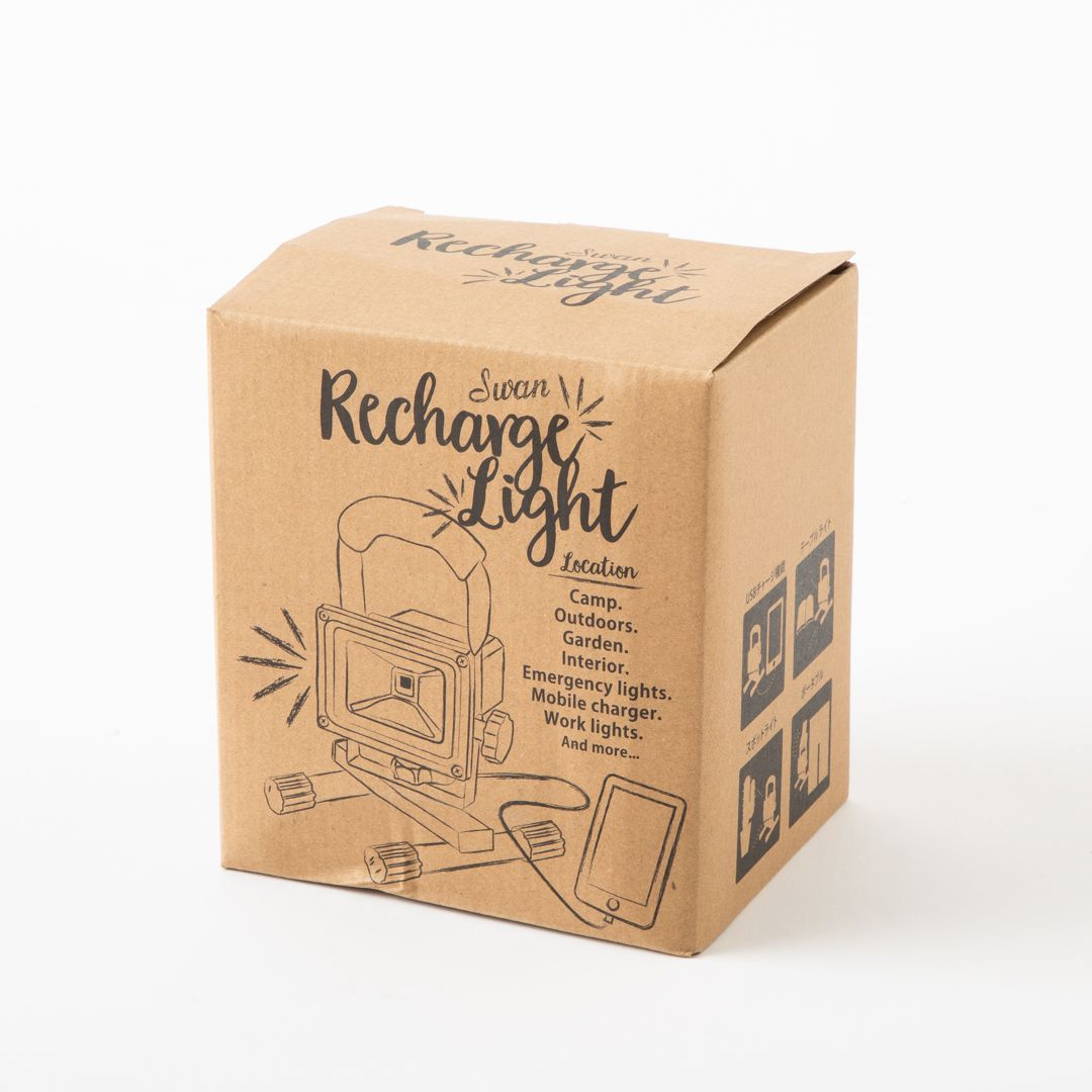 リチャージライト カーキ