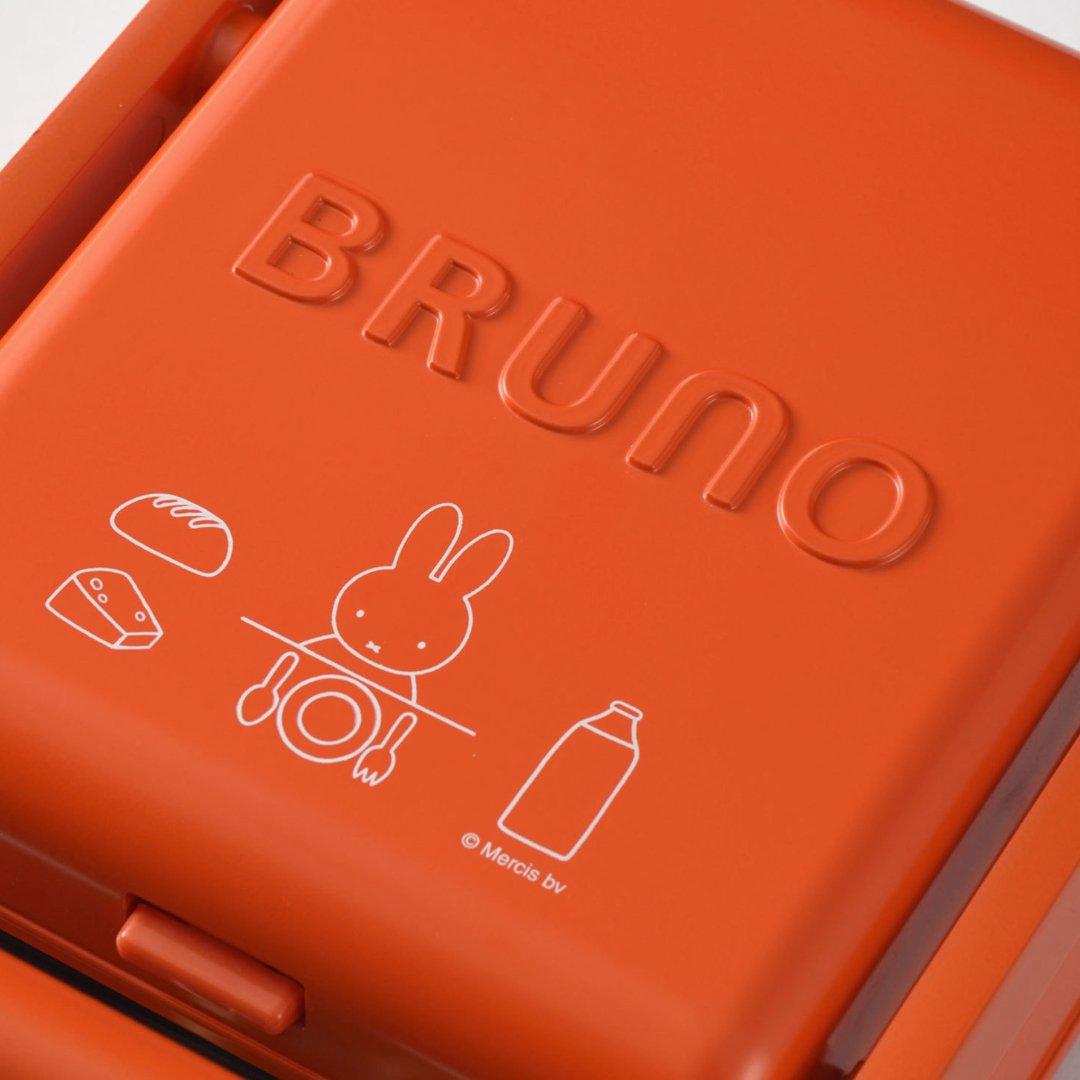 【BRUNO】miffy×BRUNO miffy グリルサンドメーカー シングル