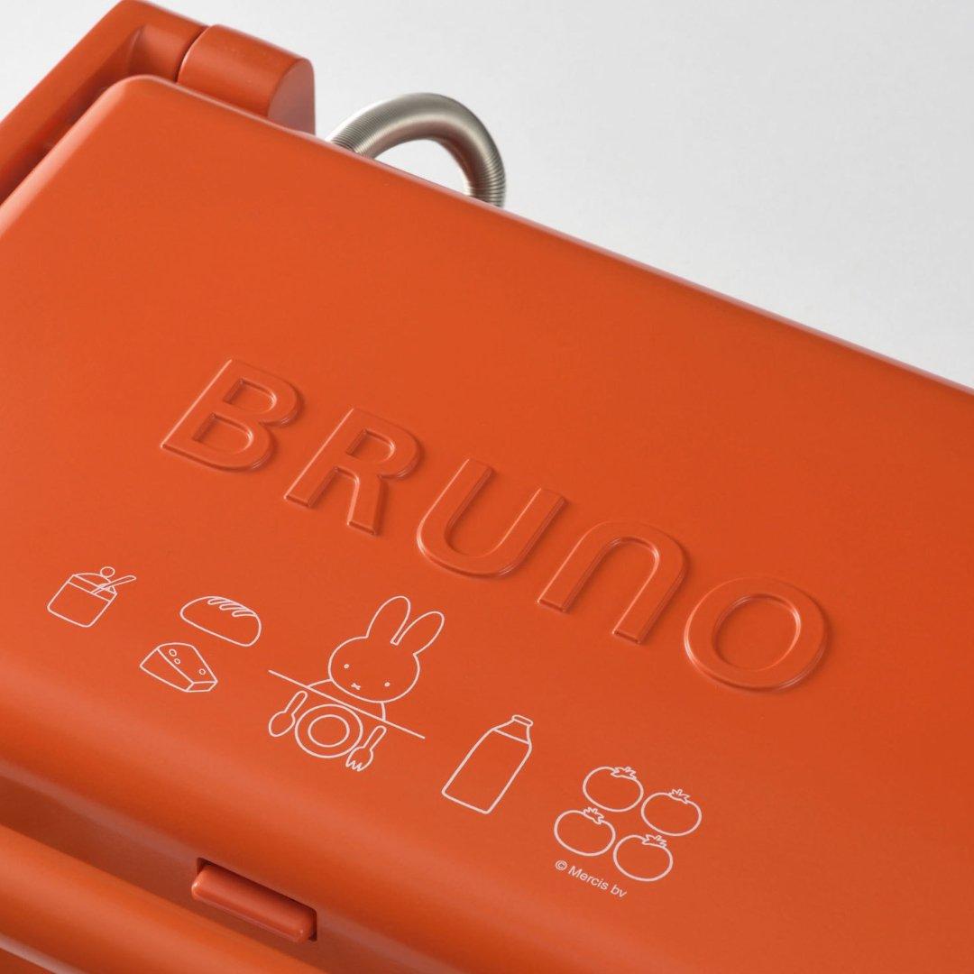 【BRUNO】miffy×BRUNO miffy グリルサンドメーカー ダブル