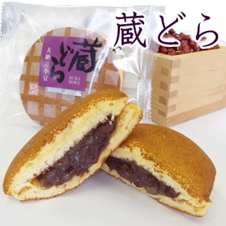 おうちカフェセット Cセット/Dセット