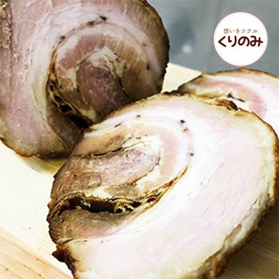 杏てい 特製煮込みチャーシュー 焼豚 500g