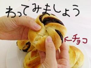 ゴールデンヨット 1kg 小麦粉 強力粉 パン用 業務用