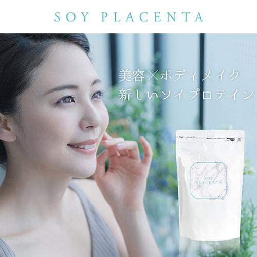 SOY PLASENTA(ソイプラセンタ) 300g