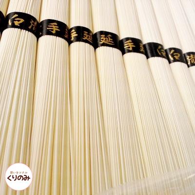島原本格手延素麺白瀧 高橋謙作製麺 5kg(50g×100束)